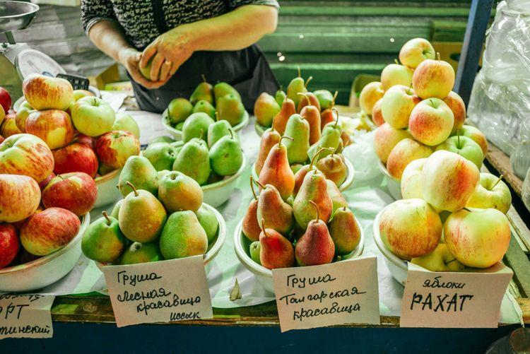 fruits-market-almaty-kazakhstan-shutterstock_1197816523